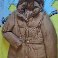 Отдается в дар Куртка-пуховик «Finn Flare» с капюшоном