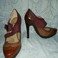 Отдается в дар Женские туфельки 36 размера Betsy