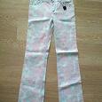 Отдается в дар Новые джинсы 42-44 размер
