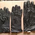 Отдается в дар 3 перчатки на хм