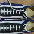 Отдается в дар Мужская кожаная обувь спортивного типа, 43 размер