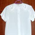 Отдается в дар белая блузка для девочки