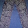 Отдается в дар Женские джинсы карго.