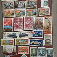 Отдается в дар Наши любимые советские марки
