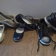 Отдается в дар Обувь для девочки 32 размер