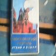 Отдается в дар Набор открыток -СССР