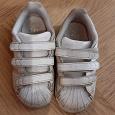 Отдается в дар Кроссовки для девочки 26 размер б.у. adidas