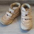 Отдается в дар Ботинки для девочки «Котофей»