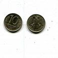 Отдается в дар В коллекцию — 10 рублей 1992 (лмд)