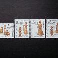 Отдается в дар Почтовые марки Беларуси