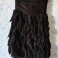 Отдается в дар Чёрное платье New look