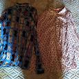 Отдается в дар Рубашки-блузки женские
