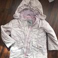 Отдается в дар Детская курточка для девочки