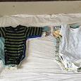 Отдается в дар Одежда с 0 до 6 месяцев