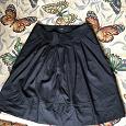 Отдается в дар Замечательная женская юбка