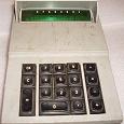 Отдается в дар Калькулятор «Электроника Б3-11» («Эпос 73»)