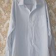 Отдается в дар Мужская рубашка 54 размер