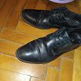 Отдается в дар Мужские ботинки Rieker 44