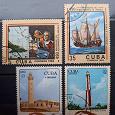 Отдается в дар Корабли и маяки. марки Кубы.