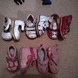 Отдается в дар Детская обувь 18-20 рр.
