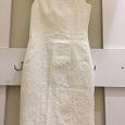 Отдается в дар Платье женское H&M, размер 42-44
