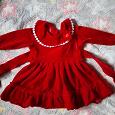 Отдается в дар Платье на девочку годика на 1,5 — 2