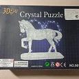 Отдается в дар 3D пазл лошадь