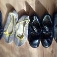 Отдается в дар Детская обувь 35 размер