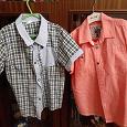Отдается в дар Рубашки для мальчика р. 6-8 лет