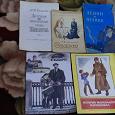 Отдается в дар Книжки детские о Ленине
