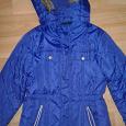 Отдается в дар Зимняя куртка для девочки на рост 140-146 см
