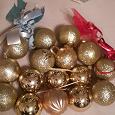 Отдается в дар Елочные шары 20 штук