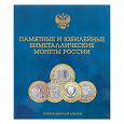 Отдается в дар монеты 10 рублей биметалл