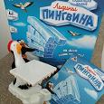 Отдается в дар Игра «Льдины пингвина»