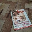 Отдается в дар Питание детей первого года жизни журнал