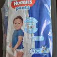 Отдается в дар Подгузники трусики Huggies pants 5