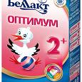 Отдается в дар Детская молочная смесь Белакт 2 оптимум