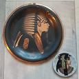 Отдается в дар Тарелочки «Египет»