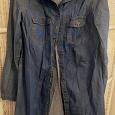 Отдается в дар джинсовое платье-рубашка XS