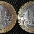 Отдается в дар 10 рублей — Козельск…