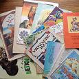 Отдается в дар Книги детские СССР и современные