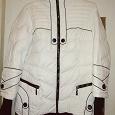 Отдается в дар Куртка женская демисезонная 48-50 размер