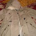 Отдается в дар Куртка на ватном меху 42
