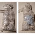 Отдается в дар Мыло — 8 шариков в мешочке