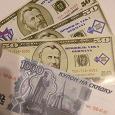 Отдается в дар Деньги фальшивые