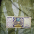 Отдается в дар Бона Узбекистана