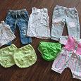 Отдается в дар Одежда малышам