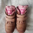 Отдается в дар Ботинки на весну-осень детские 30 размер