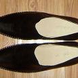 Отдается в дар Туфли женские новые 36-37 р-ра.