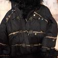 Отдается в дар Куртка зимне-весенняя. Размер М